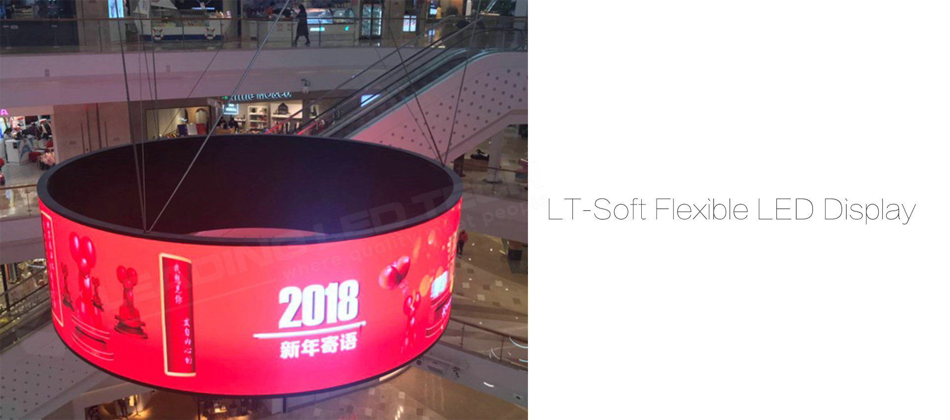 Soft LED display flexible LED display bendable LED display
