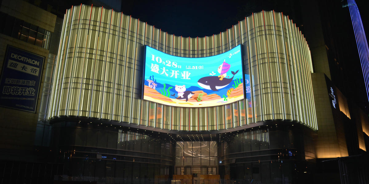 Curved LED Display outdoor screen