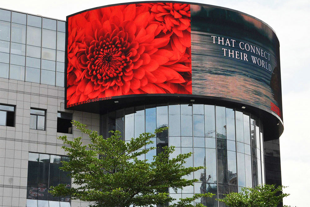 Outdoor outer arc LED display